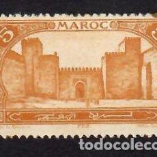 Sellos: MARRUECOS (1923). GRAND MECHOUAR. FEZ. YVERT Nº 101. NUEVO** CON FIJASELLOS.. Lote 288189458