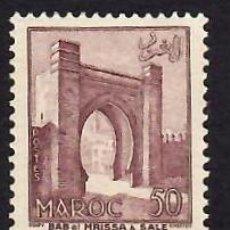Sellos: MARRUECOS (1955). BAB EL MRISSA. YVERT Nº 345. NUEVO*** SIN FIJASELLOS.. Lote 288192603