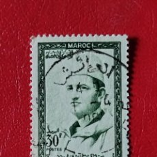 Selos: SELLO MARRUECOS - BOL 6 - 1. Lote 291218973