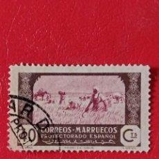 Selos: SELLO MARRUECOS - BOL 6 - 1. Lote 291219338