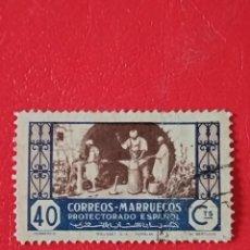 Selos: SELLO MARRUECOS - BOL 6 - 1. Lote 291219543