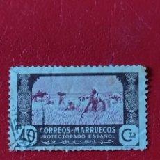 Selos: SELLO MARRUECOS - BOL 6 - 1. Lote 291219653