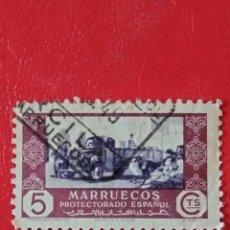 Selos: SELLO MARRUECOS - BOL 6 - 1. Lote 291219748