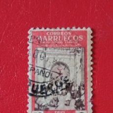 Selos: SELLO MARRUECOS - BOL 6 - 1. Lote 291219848