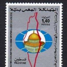 Selos: MARRUECOS (1982). SOLIDARIDAD CON PALESTINA. YVERT Nº 934. NUEVO*** SIN FIJASELLOS.. Lote 292276313