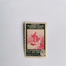 Sellos: CORREOS MARRUECOS 75 ANIVERSARIO U. P. U. 1874-1949 90 CTS SIN USAR. Lote 292309853