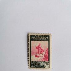 Sellos: CORREOS MARRUECOS 75 ANIVERSARIO U. P. U. 1874-1949 90 CTS SIN USAR. Lote 292309953