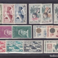 Sellos: FC3-113- MARRUECOS LOTE SELLOS/ SERIES NUEVOS **/*. Lote 294056308