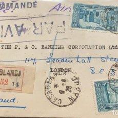 Sellos: O) 1928 MARRUECOS FRANCÉS, RECOMENDADO, REGISTRADO, CANCELACIÓN DE CASABLANCA, BAB MANSOUR MEKNES, C. Lote 294074063