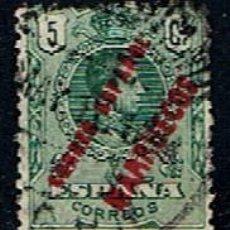 Sellos: MARRUECOS ESPAÑOL // YVERT 3 // 1903-09 ... USADO. Lote 295526668