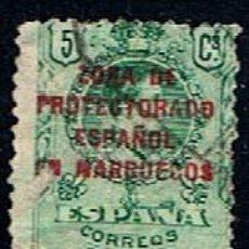 Sellos: MARRUECOS ESPAÑOL // YVERT 67// 1916-20 ... USADO. Lote 295526763