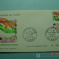 Sellos: 3668 NIGER FDC SPD EMISION MIRA MAS SIMILARES EN MI TIENDA TC COSAS&CURIOSAS. Lote 3789296