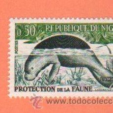 Sellos: PRECIOSO SELLO DE LA REPUBLICA DE NIGER USADO MAS SELLOS EN MI TIENDA VISITALA . Lote 19258123