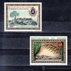 Sellos: NIGER A 157/8 SIN CHARNELA, 150º ANIVERSARIO DE LA MUERTE DE NAPOLEON I, PINTURA, . Lote 24573237