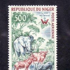 Sellos: NIGER A 18 CON CHARNELA, PROTECCION DE LA FAUNA, EN EL PARQUE NACIONAL DE W. Lote 24573572