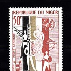 Sellos: NIGER AEREO 52** - AÑO 1965 - AÑO DE LA COOPERACION INTERNACIONAL - 20º ANIV. DE NACIONES UNIDAS. Lote 38167282