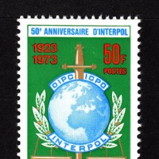 Sellos: NIGER 274** - AÑO 1973 - 50º ANIVERSARIO DE INTERPOL. Lote 43916900