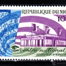 Sellos: NIGER AEREO 73** - AÑO 1967 - CENTRO NACIONAL AUDIOVISUAL. Lote 46181208