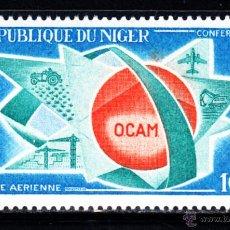 Sellos: NIGER AEREO 79** - AÑO 1967 - ORGANIZACION COMUN AFRICANA. Lote 46181215