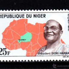 Sellos: NIGER 118** - AÑO 1962 - 4º ANIVERSARIO DE LA REPÚBLICA - MAPAS - PRESIDENTE DIORI HAMANI. Lote 46245638