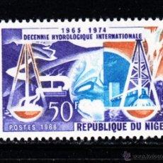 Sellos: NIGER 173** - AÑO 1966 - DECENIO HIDROLÓGICO INTERNACIONAL. Lote 46245654
