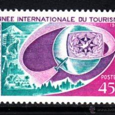 Sellos: NIGER 198** - AÑO 1967 - AÑO INTERNACIONAL DEL TURISMO . Lote 46459996