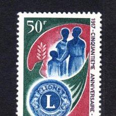 Sellos: NIGER 197** - AÑO 1967 - 50º ANIVERSARIO DE LIONS INTERNACIONAL. Lote 46580246