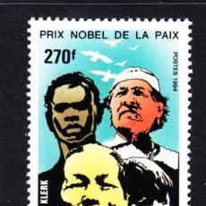Sellos: NÍGER 841** - AÑO 1994 - HOMENAJE A LOS PREMIO NOBEL DE LA PAZ NELSON MANDELA Y FREDERIK DE KLERK. Lote 46580285