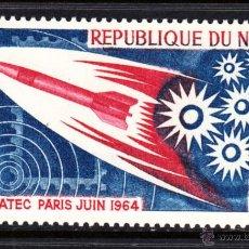Sellos: NIGER AEREO 42** - AÑO 1964 - EXPOSICIÓN FILATÉLICA INTERNACIONAL PHILATEC DE PARIS . Lote 46667662