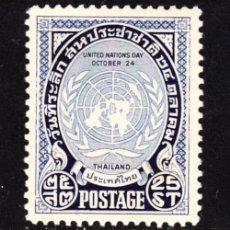 Sellos: TAILANDIA 279** - AÑO 1951 - DIA DE NACIONES UNIDAS. Lote 46667790