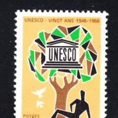 Sellos: NIGER 185** - AÑO 1966 - 20º ANIVERSARIO DE LA UNESCO. Lote 48173796