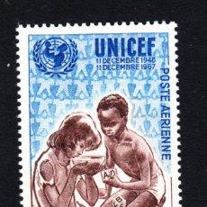 Sellos: NÍGER AEREO 78** - AÑO 1967 - 21º ANIVERSARIO DE UNICEF. Lote 48173964