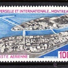 Sellos: NIGER AEREO 72** - AÑO 1967 - EXPO 67 EXPOSICION UNIVERSAL DE MONTREAL. Lote 48971167