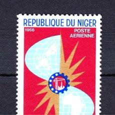 Sellos: NÍGER ÁEREO 62** - AÑO 1966 - 2º ANIVERSARIO DE EUROPAFRICA. Lote 51921513