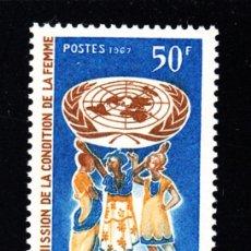 Sellos: NIGER 206** - AÑO 1967 - COMISION DE NACIONES UNIDAS PARA LA MUJER. Lote 52700422