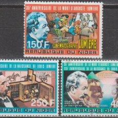 Sellos: NIGER IVERT 808/10, LOS HERMANOS LUMIERE (INVENTORES DEL CINE). SU CAMARA, AFFICHE PUBLICITARIO... N. Lote 58202799