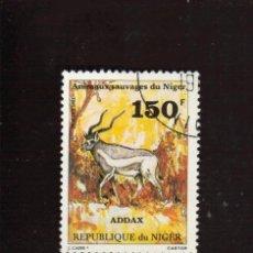 Sellos: BONITO SELLO DE LA REPUBLICA DE NIGER EL DE LA FOTO QUE NO TE FALTE EN TU COLECCION. Lote 54837565