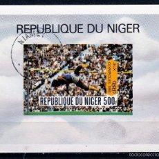 Sellos: REPUBLICA DE NIGER 1980 (16-308) HB. S/D. JJOO '80 *MH. Lote 56881551