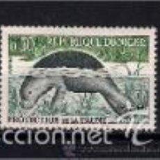 Sellos: ANIMALES SALVAJES DE NIGER. AÑO 1959. Lote 152189937