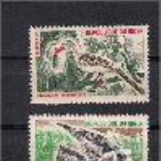 Sellos: AVES DE NIGER. SELLOS AÑO 1967. Lote 57033018