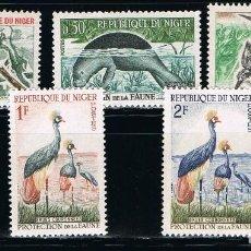 Sellos: NIGER - LOTE 5 SELLOS - ANIMALES (NUEVO) LOTE 1. Lote 100434839