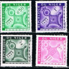 Sellos: NIGER - LOTE 4 SELLOS - ARTESANIA (NUEVO) LOTE 3. Lote 100441579
