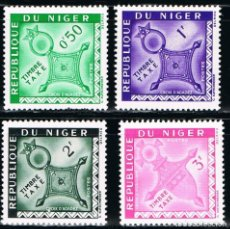 Sellos: NIGER - LOTE 4 SELLOS - ARTESANIA (NUEVO) LOTE 4. Lote 100441783