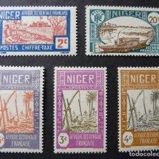 Sellos: NIGER FRANCÉS (AFRICA OCCIDENTAL FRANCESA) - 1926/1933 - NUEVOS (LEER DESCRIPCIÓN). Lote 104688835