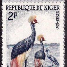 Sellos: 1959-62 - NIGER - PROTECCION DE LA FAUNA - GRULLA CORONADA - YVERT 98. Lote 106549863