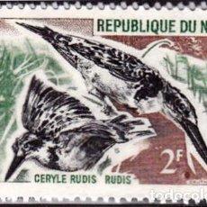 Sellos: 1967 - NIGER - AVES - MARTIN PESCADOR - YVERT 191. Lote 106550387