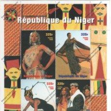 Sellos: NIGER Nº (**). Lote 112702743