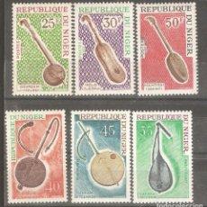 Sellos: NIGER,1971/72.CAT.YT.250/255 Y 252/254.. Lote 113471895