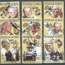 Sellos: NIGER,VISITA DE JUAN PABLO II,1998. Lote 114136342