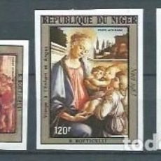 Sellos: NIGER,1983,NAVIDAD,YVERT 317-319,MNH**. Lote 114136350